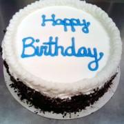 8-inch-b-day-ice-cream-cake
